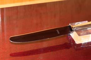 BSF * Friederike* 800er Silber Halbmond Krone Speise Messer 21cm und 84,7 Gramm